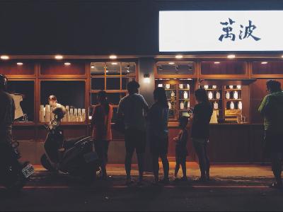 萬波島嶼紅茶(甄心手作茶)相關照片1