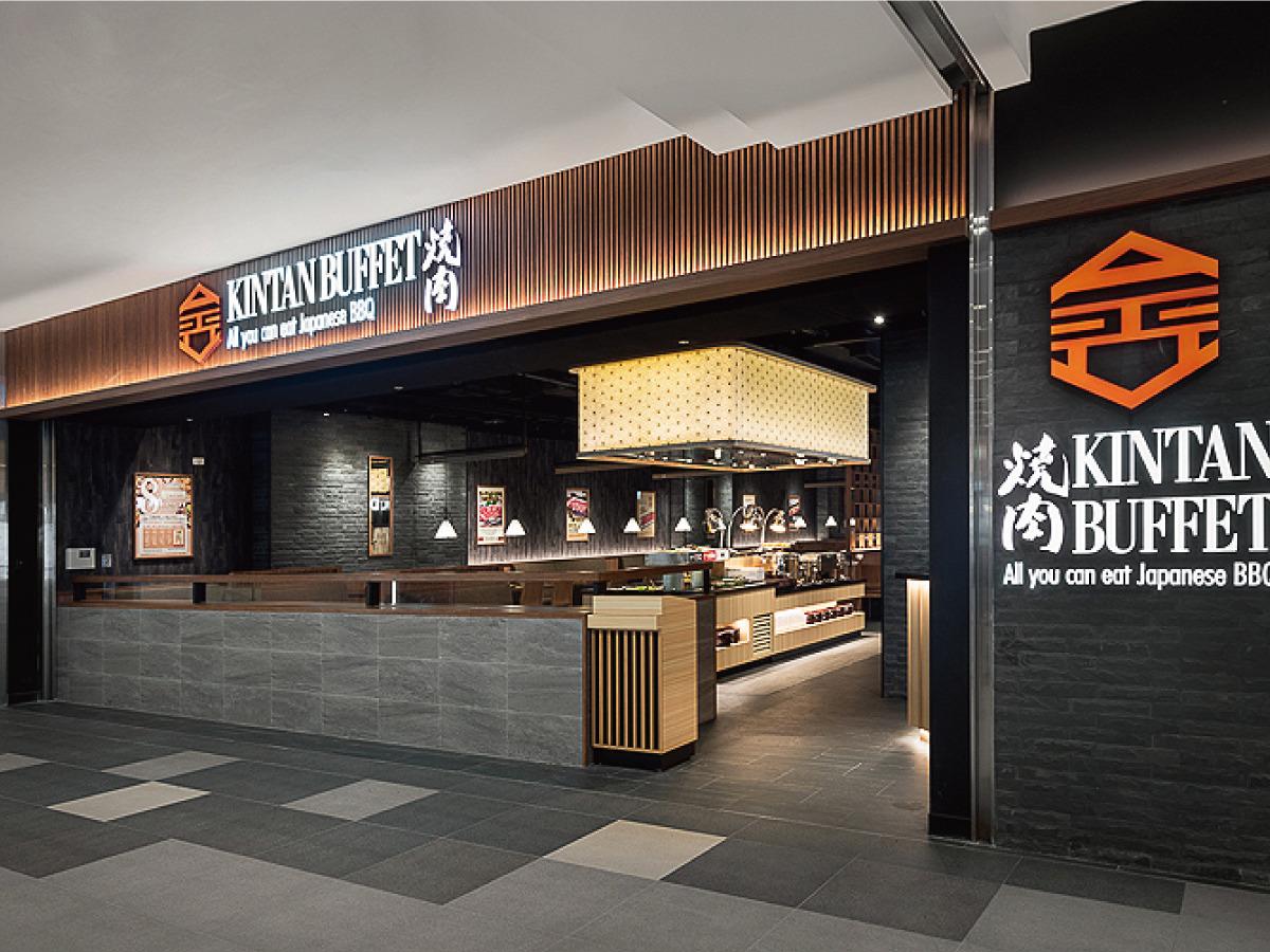 金舌燒肉-台中三井