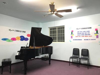 鋼琴教室-1