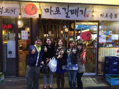 國外韓國員工旅遊