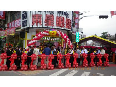100年岡山店開幕照片