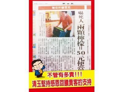 清玉人文茶飲(豐鈺茶坊/中和中山店)相關照片2