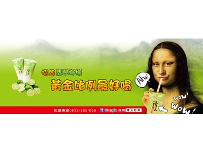 清玉人文茶飲(豐鈺茶坊/中和中山店)相關照片4