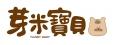 芽米寶貝(曜莘管理顧問股份有限公司)