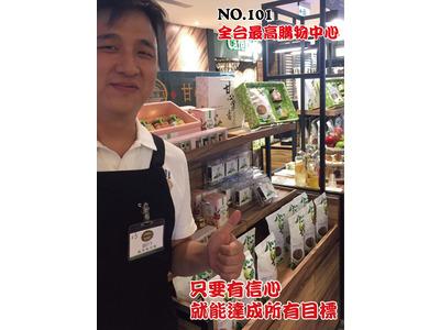 百崧食品有限公司相關照片5