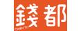 楓泉涮涮鍋店