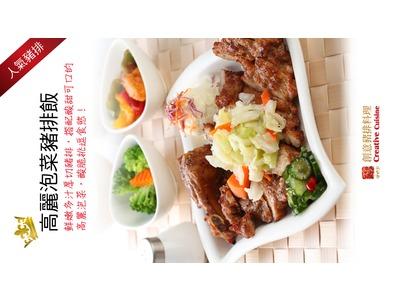 甲竹園創意豬排料理相關照片4