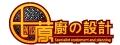 田蒝餐廚設備有限公司