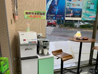 咖啡茶水區