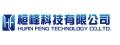 桓峰科技有限公司