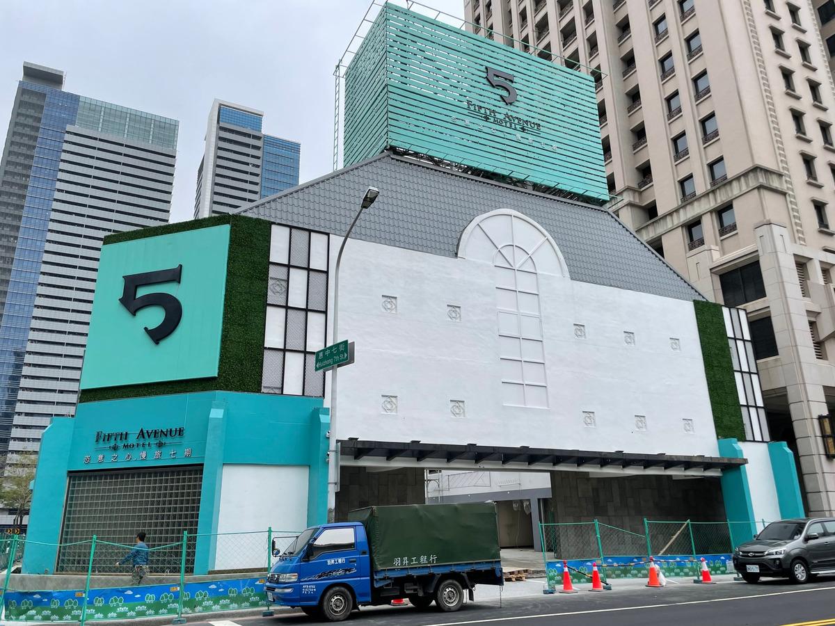 長鴻汽車旅館股份有限公司相關照片1