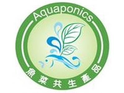 魚菜共生產品標章