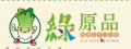 綠原品健康蔬食餐館