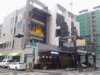 台南市私立喬登貝比托嬰中心相關照片9