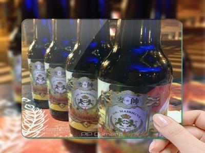 麥帥德式手工啤酒(璽浩企業社)相關照片2