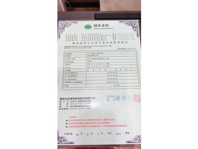 日光森活(原泰森活)經絡調理相關照片2