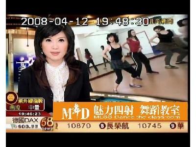 魅力四射舞蹈教室 非凡新聞採訪報導