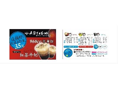 吳家紅茶冰(嫩江店)相關照片2