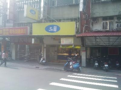 50嵐-中和園區店(阿昌茶坊)相關照片2