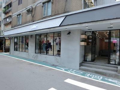 台北錦州店