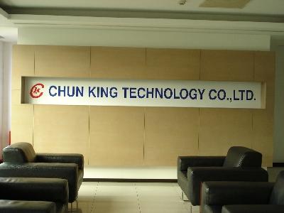 川慶科技股份有限公司相關照片1