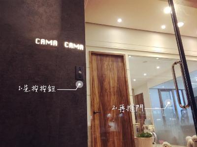 CAMA CAMA 寵物美容(晨曄寵物店)相關照片1