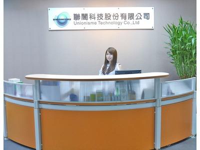 聯閤科技股份有限公司相關照片3