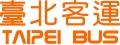 (臺北、首都集團) 臺北汽車客運股份有限公司