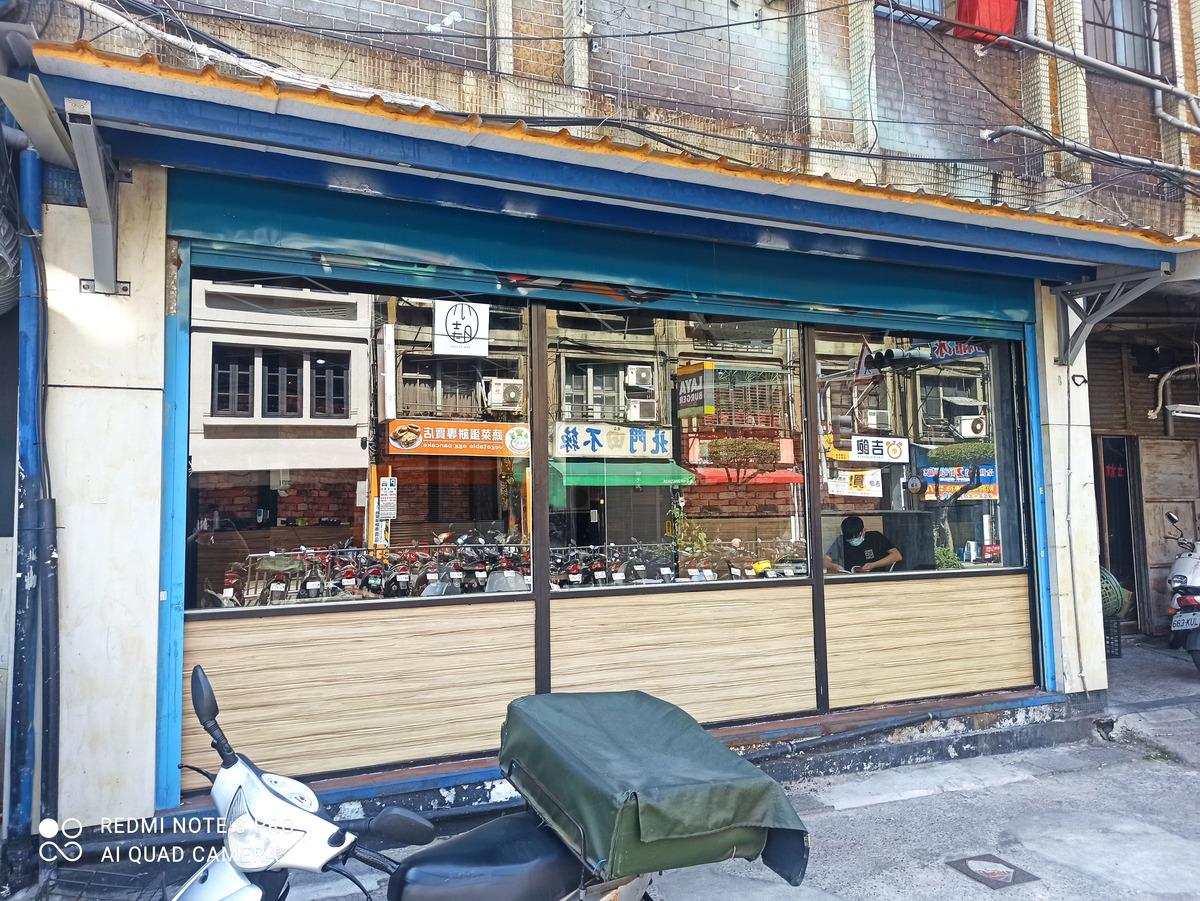 義麵棧小吃店相關照片5