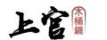 富翊火鍋有限公司