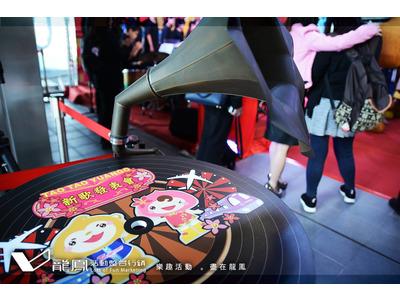 龍鳳活動整合行銷相關照片5