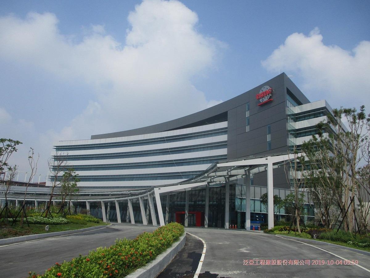 泛亞工程建設股份有限公司相關照片7