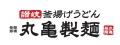 日本丸亀製麵_台灣東利多股份有限公司