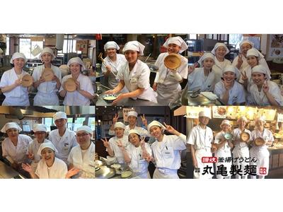 日本丸亀製麵_台灣東利多股份有限公司相關照片1