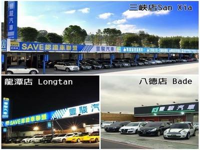 豐駿汽車商行相關照片2