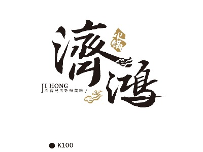 店面logo