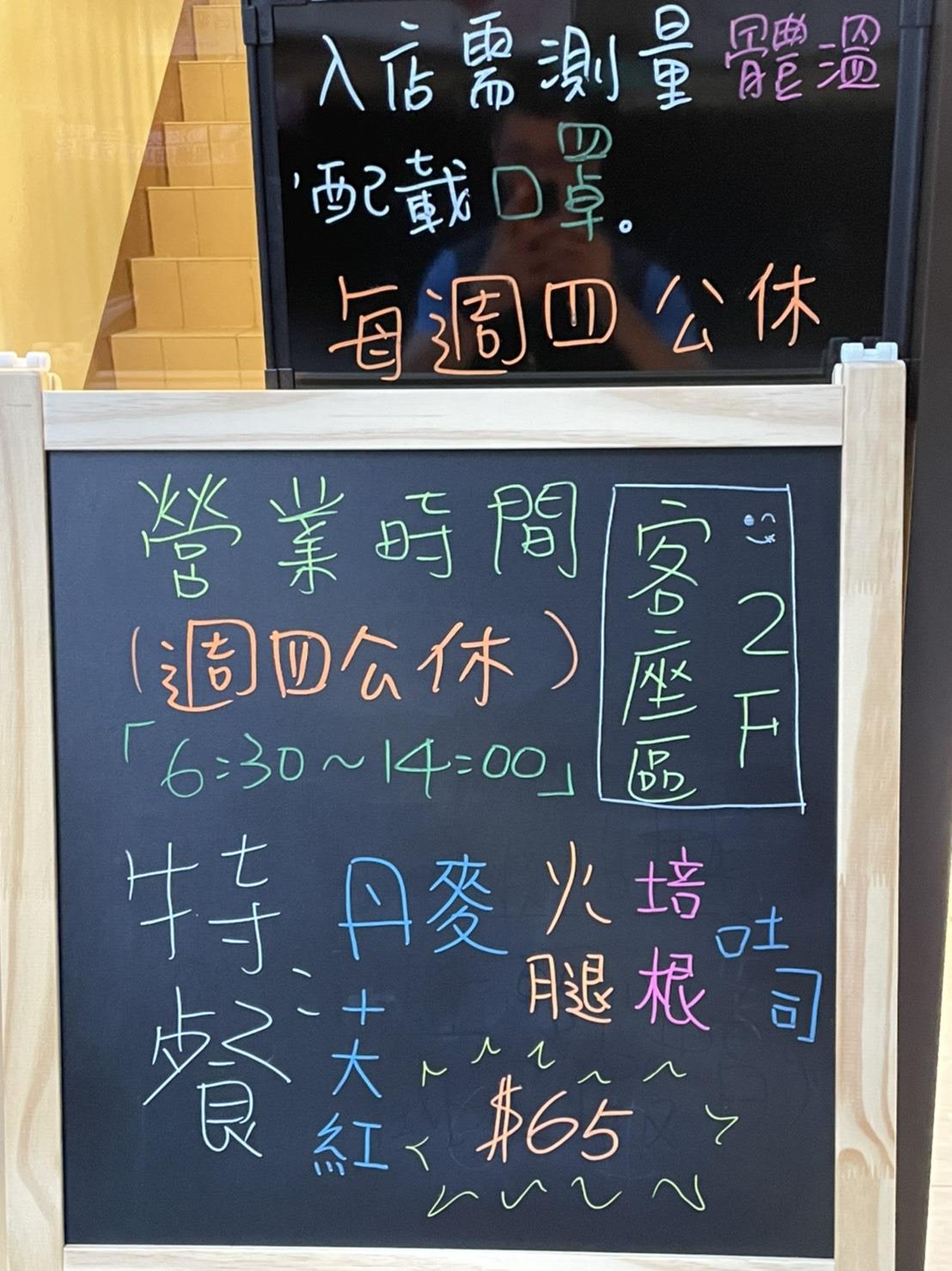 松岡朝食屋相關照片4