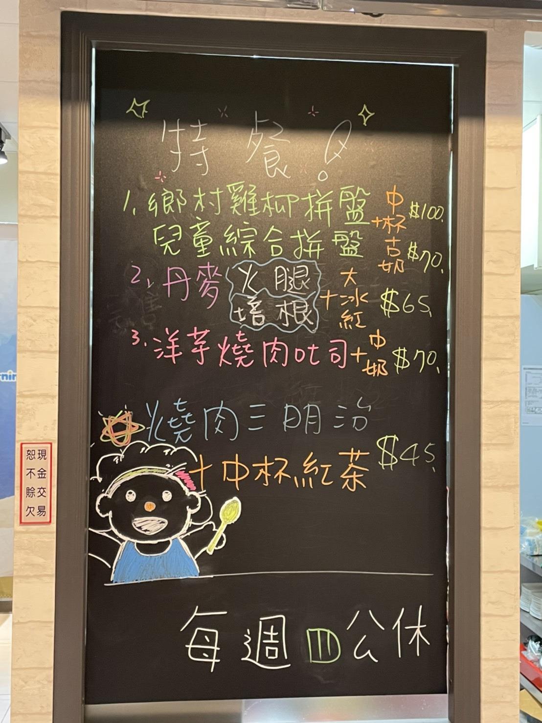 松岡朝食屋相關照片5