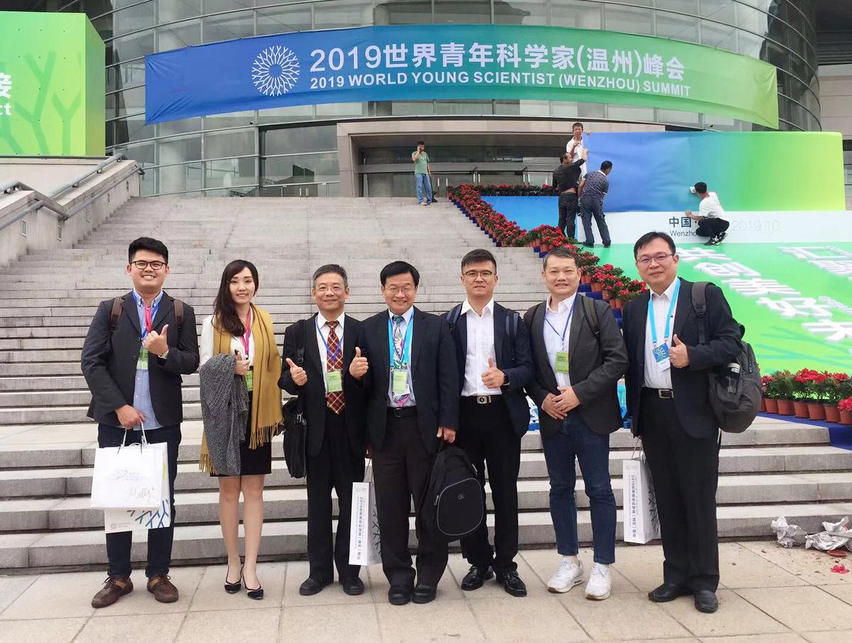 2019國際青年科學家