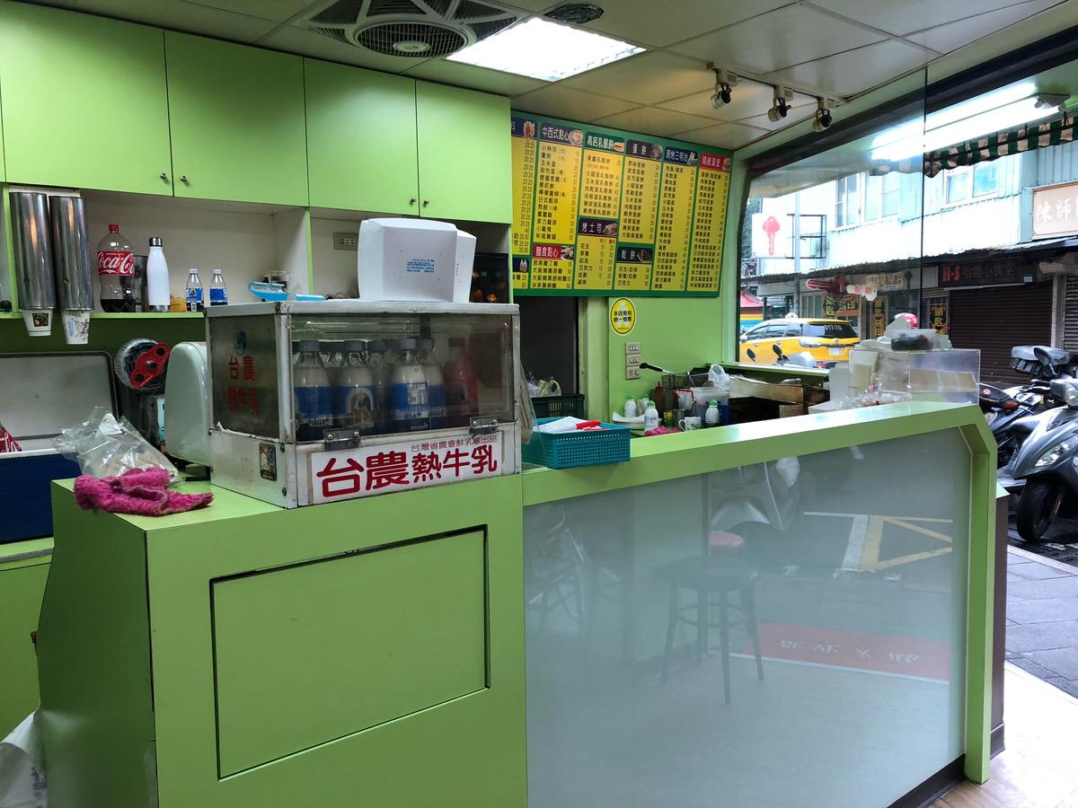 嘉味軒早餐店相關照片2