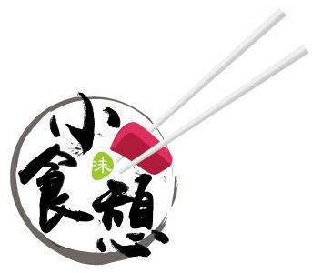 食憩日本料理小吃店相關照片1