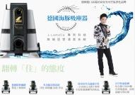 新加坡商旭潤有限公司台灣分公司相關照片2