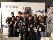 新加坡商旭潤有限公司台灣分公司相關照片4