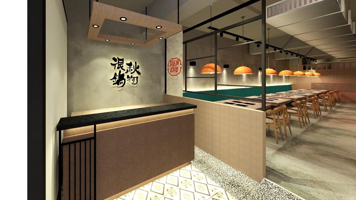 『很秋鍋物』晉業餐飲有限公司相關照片5