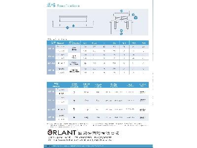 歐蘭特國際有限公司相關照片8