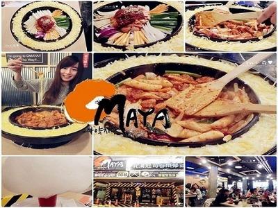 Omaya韓國時尚餐廳