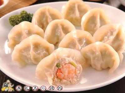 五花馬-蝦仁水餃