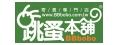 富宜旺企業社