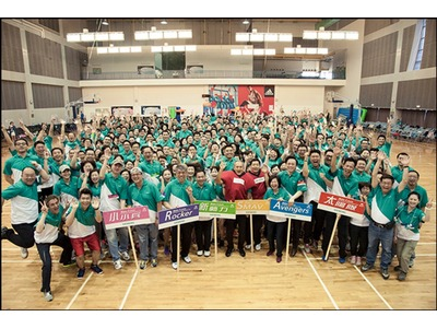 Siemens Taiwan Employee Day