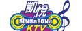 凱悅視聽歌城有限公司(YES KTV)